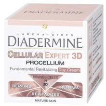 کرم روز دیادرمین Diadermine Expert 3D اصل آلمان | جوانساز و بازسازی کننده ۳ گانه ۵۰ میل