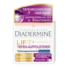 کرم شب دیادرمین آلمان اصل | Diadermine Tiefen Aufpolsterer | لیفتینگ ضدچروک ۵۰ میل