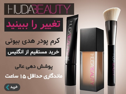 Huda-Beauty-krempoodr