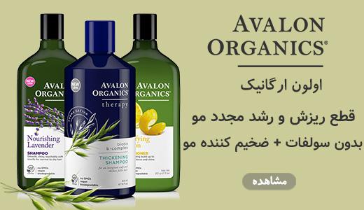 محصولات اولون ارگانیک