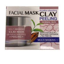 ماسک خاک رس و پیلینگ برند Facial mask حجم ۵۰ میل | کنترل چربی