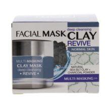 ماسک خاک رس بازسازی کننده پوست برند Facial mask حجم ۵۰ میل | پاکسازی و جوانسازی