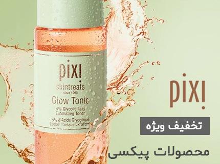 محصولات پیکسی در سوراو