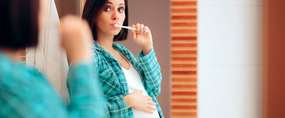 خمیر دندان مخصوص بارداری